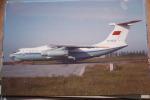 ILYUSHIN 76      CHINA UNITED AIRLINES     B 4032 - 1946-....: Moderne