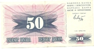50 Din - 1992 - Bosnia And Herzegovina