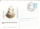 Enveloppe Premier Jour - 150 Ans De La Naissance De Ghazaros Aghayan (1840-1911). - Armenia