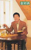 Télécarte Japon - Sport Jeu - ECHECS / Nakamura Musique - CHESS Japan Phonecard - SCHACH Telefonkarte - AJEDREZ - 57 - Jeux