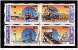 Chili Chile 1989 Yvert 906/909 ** Productivité Charbon Electricité Coal Carbone Bateaux Bois Mines Timber Tv Tower - Chile