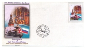 2006 NEPAL RUSSIA DIPLOMATIC RELATION BUDDHA TEMPLE FLAG FDC - Buddhismus