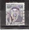 Yv.131 - Obl/gest/used - Koweït