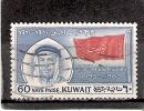 Yv.142 - Obl/gest/used - Koweït