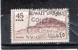Yv.154 - Obl/gest/used - Koweït