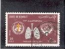 Yv.195 - Obl/gest/used - Koweït
