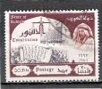 Yv.198 - Obl/gest/used - Koweït