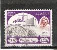 Yv.200 - Obl/gest/used - Koweït