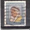 Yv.220 - Obl/gest/used - Koweït