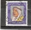 Yv.224 - Obl/gest/used - Koweït