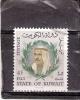 Yv.295 - Obl/gest/used - Koweït