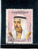 Yv.449 - Obl/gest/used - Koweït