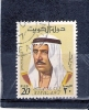 Yv.451 - Obl/gest/used - Koweït