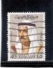 Yv.454 - Obl/gest/used - Koweït