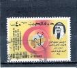 Yv.607 - Obl/gest/used - Koweït