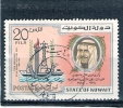 Yv.625 - Obl/gest/used - Koweït
