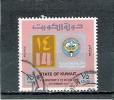 Yv.629 - Obl/gest/used - Koweït
