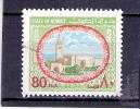 Yv.884 - Obl/gest/used - Koweït