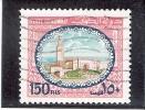 Yv.888 - Obl/gest/used - Koweït