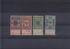 Revenue Stamp - 1857-1916 Imperium
