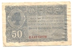 50 Bani - 1917 - Roumanie