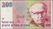 ISRAEL - 1991 - NIS 200 - Zalman Shazar - Signed Michael Bruno & Shlomo Lorincz - UNC - Israel