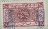 ARABIE SAOUDITE  RAYAUME DU HEDJAZ   N° 68 COTE 6€00    ( 680 ) - Arabie Saoudite