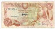 50 Cents - 1989 - Cyprus