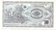 100 Dinara - 1992 - Macedonia