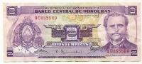 2 Lempiras - 2003 - Honduras