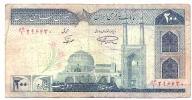 20 Rials - 1982 - Iran