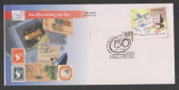 India 2005  LITHO STAMPS  PRINTED COMPUTER On  INDIA POST 150 YEARS  Cover #29063 Inde Indien - Computers
