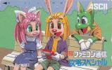Télécarte Japon - MANGA - Japan ANIME Phonecard Telefonkarte - 723 - Kino