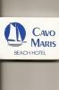 SCATOLA FIAMMIFERI HOTEL CAVO MARIS-CIPRO - Scatole Di Fiammiferi
