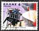 """GRECE N° 1393 De 1980 Obli. TB """"les Sapeurs Pompiers"""" - Griekenland"""