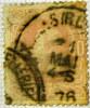 Belgium 1869 Leopold II 40c - Used - Belgique