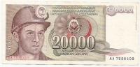 20 000 Din - 1987 - Yougoslavie
