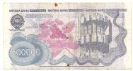500 000 Din - 1989 - Yougoslavie