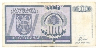 REPUBLIKA SRPSKA - 1000 DIN - 1992. - Bosnia And Herzegovina