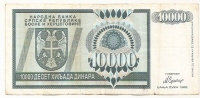 REPUBLIKA SRPSKA - 10 000 DIN - 1992. - Bosnia Erzegovina