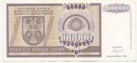 REPUBLIKA SRPSKA - 100 000 DIN - 1993. - Bosnia And Herzegovina
