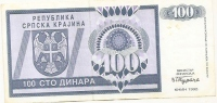 REPUBLIKA SRPSKA - 100 DIN - 1992. - Bosnia And Herzegovina