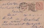 Princely State Hyderabad, Postal Stationery Card, India Condition As Per The Scan - Hyderabad