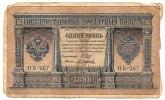 1 RUBLES 1898 - Russie