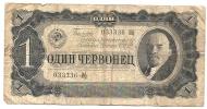 1 CHERWONETZ - 1937 - Russie