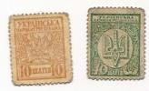 - LOT - 10 + 40 Sha ( 1918 ) - Ukraine