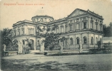 SINGAPORE RAFFELS MUSEUM AND LIBRAY - Singapore