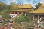 Asie,asia,chine,china,HONG KONG,po Lin Monastery ,lantau Island,timbre Anglais,royaume Uni,reine D'angleterre,parc - Chine (Hong Kong)