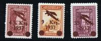 1937  Air Mail Set  Mint Mi Nr 1016-8 MH * - 1921-... République