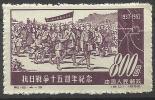 CHINE 1952 N° Y & T 948, Guerre Contre Le Japon - Neufs